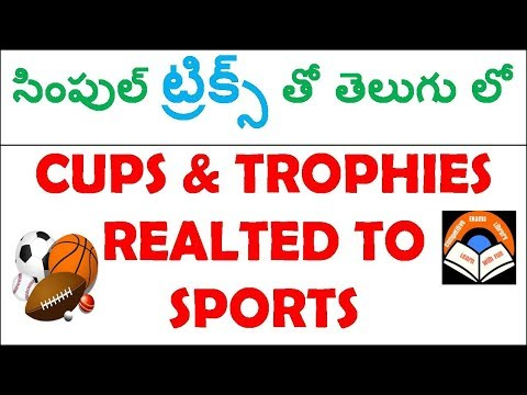 Cups And Trophies Realted To Sports Tricks In Telugu || GK Tricks In Telugu || Competitive Exams