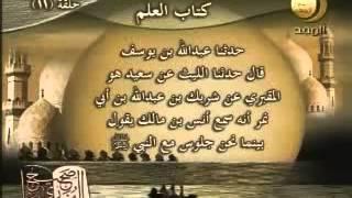صحيح البخاري - باب طرح الإمام مسألة على أصحابه