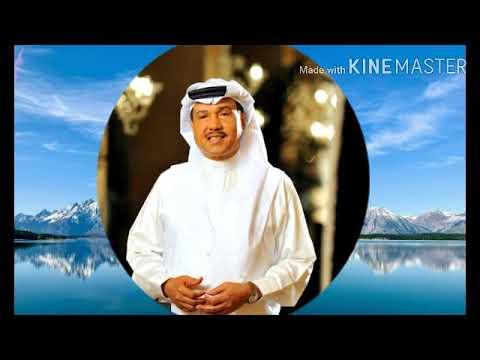 محمد عبده ليلة خميس Youtube