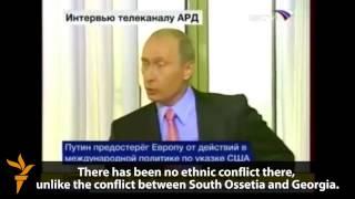 Путин в 2008 году: Крым не является спорной территорией