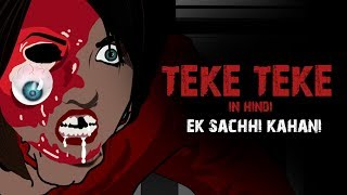 True dangerous half woman - TEKE TEKE | Animated horror stories in Hindi
