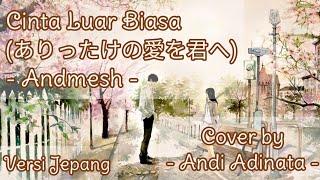 Download Lagu Cinta Luar Biasa Versi Jepang Mp3 Video Gratis