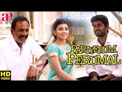 Pariyerum Perumal Climax | Vaa Rayil Vida Polaama Song | Marimuthu Apologizes To Kathir | Anandhi