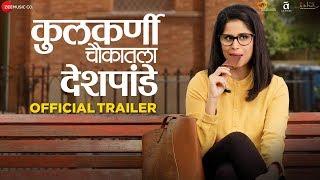 kulkarni-chaukatla-deshpande---trailer-sai-tahmankar-rajesh-s-nikhil-r-22nd-nov