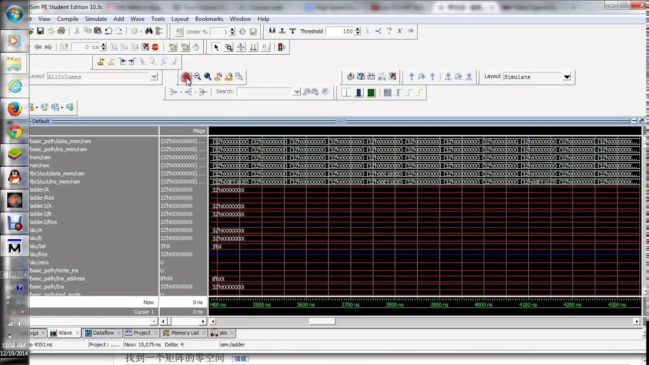 A Single-Cycle CPU Realized on ModelSim by VHDL Code