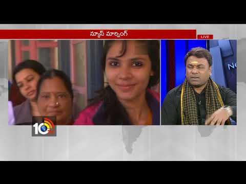 చర్చలో నేతల వాగ్వాదం చూడండి..| News Morning | Special Debate On Gujarat Elections | 10TV