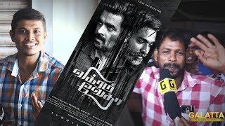 #VikramVedha Movie Review   #Madhavan   #Vijay Sethupathi