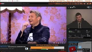 Рома Механик смотрит #Музыкалити с Басковым и MORGENSHTERN'ом
