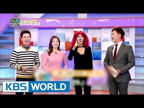 Hong Jinkyung appears on KBS 2TV live show [Sister's Slam Dunk/2017.01.20]