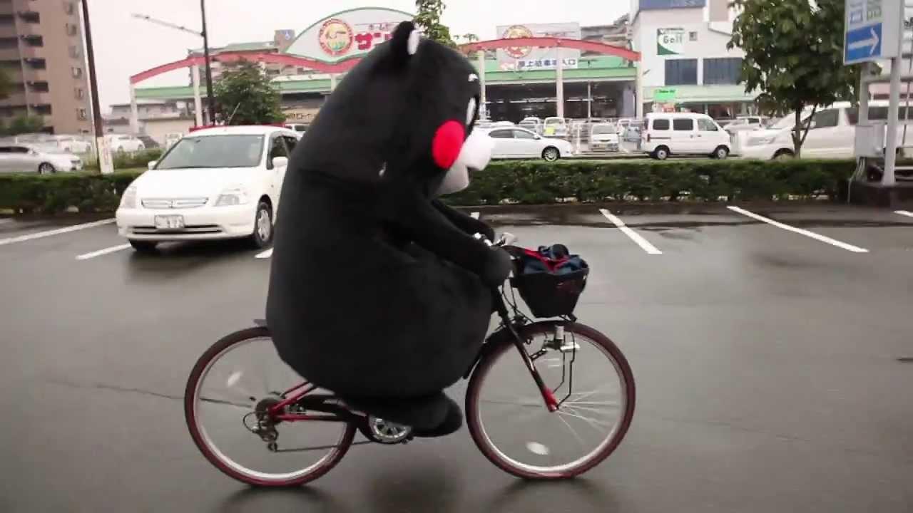 画像: くまモンは自転車に乗れるか? The mascot of Kumamoto Japan.KUMAMON l'ours noir youtu.be