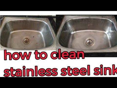 How to clean stainless steel sink/चुटकियों में चमकाएं अपनेstainless steel sinkको