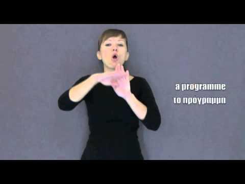 48 a programme