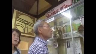 超古代文明340A「宇宙人かぐや姫 UFO 空海 隼人 天空浮船 核戦争エイリ...