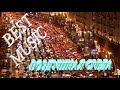 Dj Polkovnik Воздушная среда Стремительный и мелодичный Trance Пробки Жизнь большого города mp3
