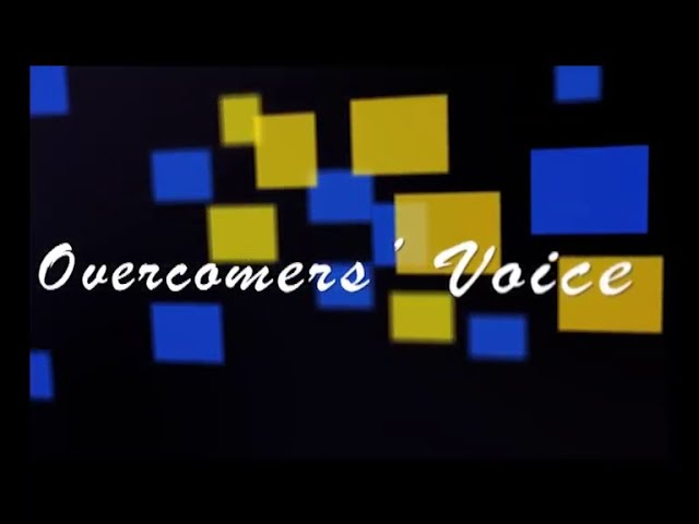 Overcomers Pg197 - 2021