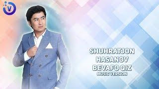 Shuhratjon Hasanov - Bevafo qiz | Шухратжон Хасанов - Бевафо киз (music version) 2019