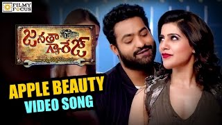 Apple Beauty Video Song Trailer || Janatha Garage Songs || NTR, Samantha, Nithya - Filmyfocus.com