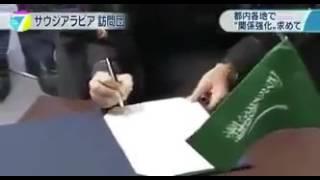 ريما بنت بندر توقع عدة اتفاقيات مع وزير الرياضة الياباني