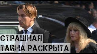 Галкин бросил Пугачеву и вот ради кого Теперь всё ясно