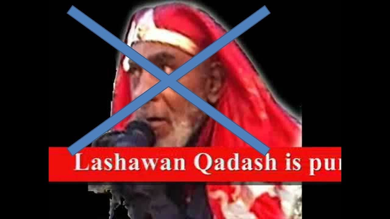 Lashawan Qadash Exposed Modern Influence Lq Diacritical Marks Youtube