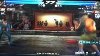 TTT2 Unlimited : Kazuya/Heihachi VS King/Marduk