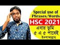 Special Uses of Some Phrases and words Short cut rules for the HSC Students  HSC Phrase and word