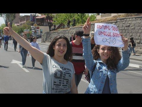 Ереван: угрозы не испугали революционеров