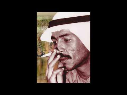 Genuine Traditional Arabic Music (4)...... Al Mutrif