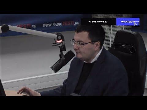 "Программа ""Нацвопрос"" (эфир ""Вести ФМ"" от 21.09.2019)"