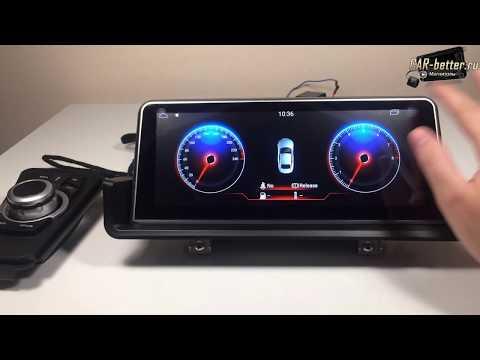 Магнитола для BMW 3 серия 2005-2013 кузов E90, E91, E92, E93 (Witson BL8273)