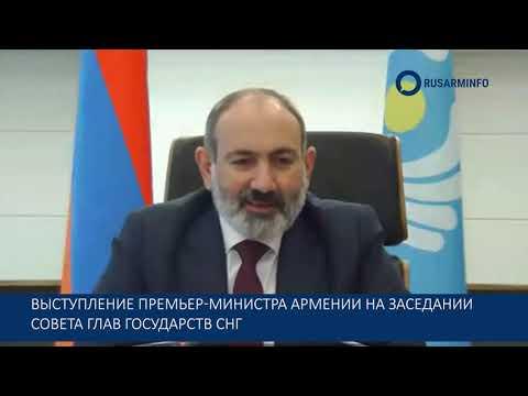 Разберемся в Гааге: премьер Армении ответил Алиеву за Иран