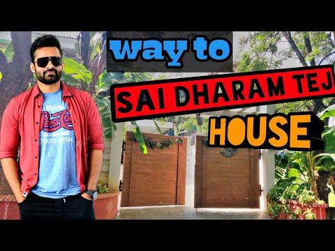way-to-sai-dharam-tej-house-||sai-dharam-tej-house-tour-||sai-dharam-tej-house-address|luxury-house🏡
