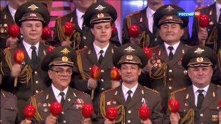BÉSAME MUCHO - Coral do Exército Russo.