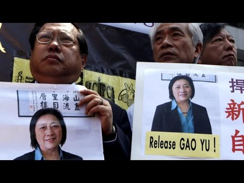 Chinese journalist Gao Yu convicted of leaking government secrets