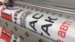Печать баннеров в Орле(, 2016-01-27T12:46:35.000Z)
