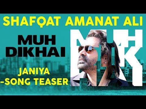 Janiya (Shaayari Teaser) | Shafqat Amanat Ali |...