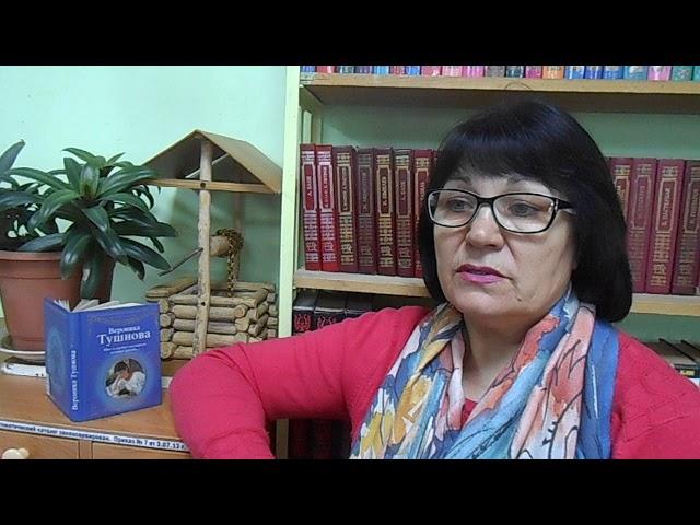 Изображение предпросмотра прочтения – НинаЕвстигнеева читает произведение «Надо верными оставаться» ВероникиМихайловныТушновой