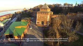 Нижегородский кремль(Небольшая экскурсия по нижегородскому кремлю., 2015-12-12T15:57:17.000Z)