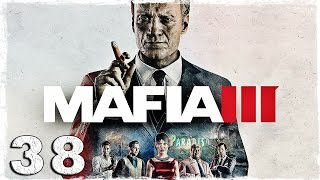 Mafia 3. #38: Азартные игры. (1/2)