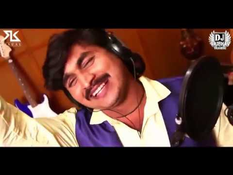 भिमाच गाणं डीजे ला वाजत | DJ Vaibhav In The Mix | Bhimach Gan DJ la Wajat