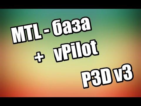 MTL IVAO
