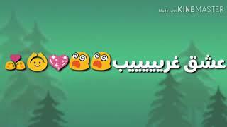 حلات واتس مهرجان يا حبيبتي والنعمه بحبك موت أمورة برج الحوت