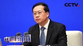[中国新闻] 外交部副部长马朝旭:以稳妥方式逐步有序恢复中外人员往来 | CCTV中文国际