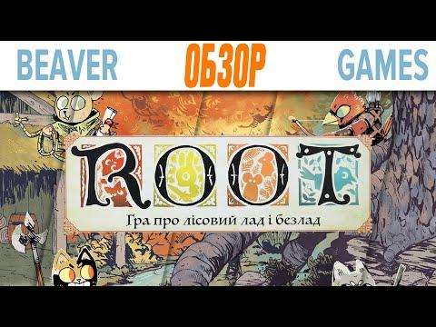 Root Настольная Игра Обзор \\ Настольная Война за Прекрасный лес