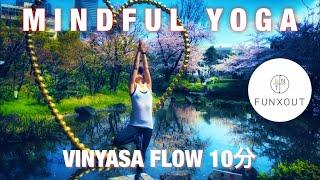 WS-2【マインドフル ヨガ 】10分間 YOGA VINYASA FLOW in 毛利庭園六本木ヒルズ 【FUNXOUT セッション】