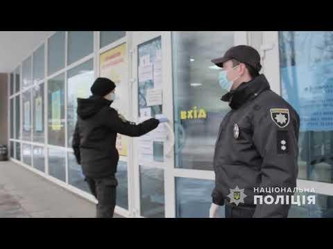 Другий тур виборів на Полтавщині