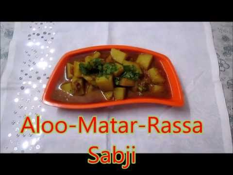 how to make aloo matar sabji in hindi