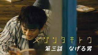 記事はこちら→https://www.webuomo.jp/special/38823/ 大好評のUOMO発・...