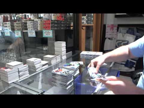 13-14 UD SPX Hockey 6 Box CASE Break - C&C #4036