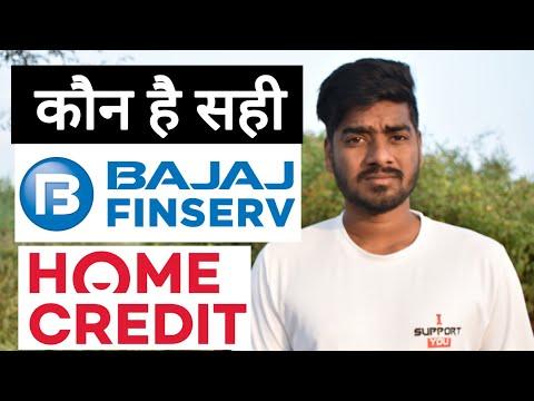 Bajaj Finserv और Home Credit मे से कौन देगा सही लोन | #Loan